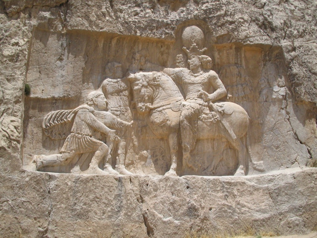 Bas relief from Naqsh-e Rostam, Iran, depicting the triumph of Shapur I over the Roman emperors Philip and Valerian